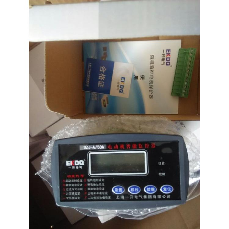 电机智能数显保护器WDH-31-510整体式