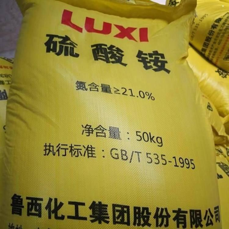 硫酸钠 硫酸铵厂家农业肥供应