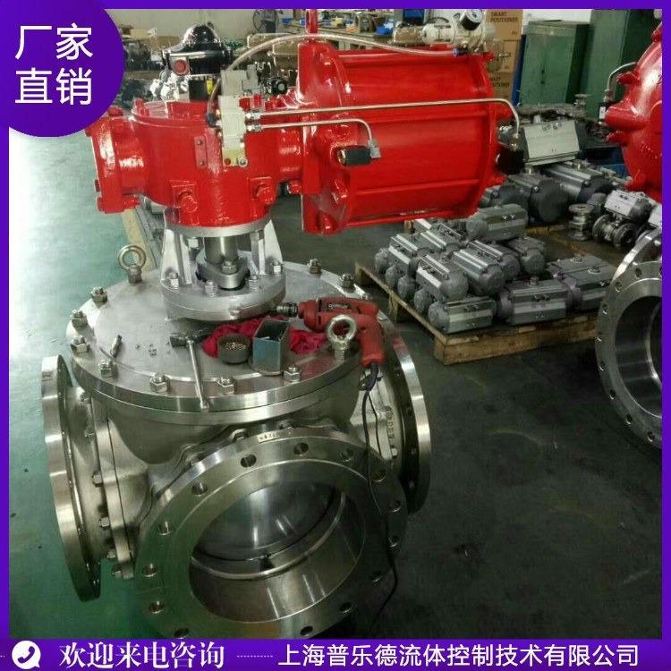PLD-VENT 铸造辉煌 把握细节Q944F/H电动三通球阀 Q944F/H电动三通球阀价格