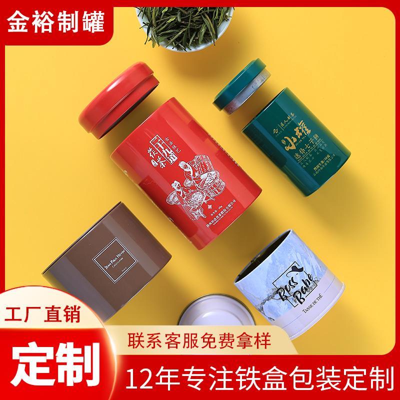 高端定制新型茶叶铁罐 金属马口铁圆形方形茶叶铁盒 爆款特价