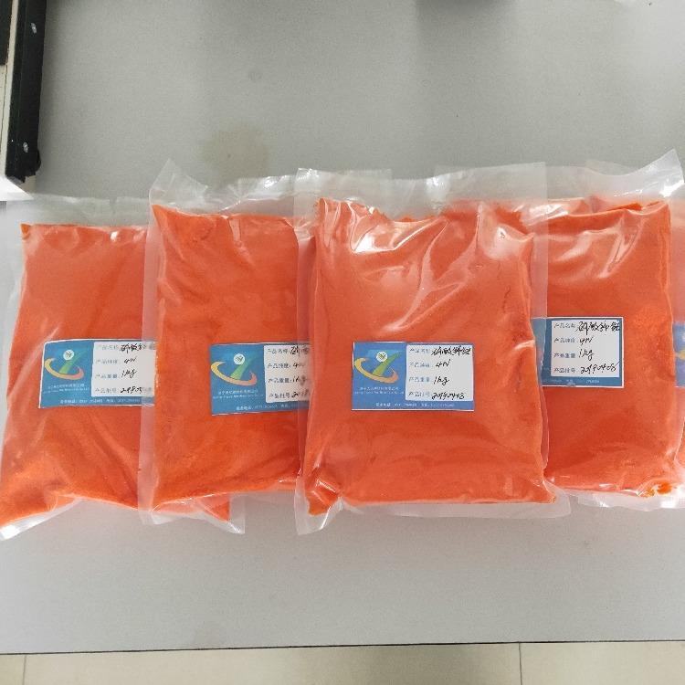 硝酸铈铵 高纯度 橘红色晶体 工业级硝酸铈铵 山东济宁天亿新材料厂家直销
