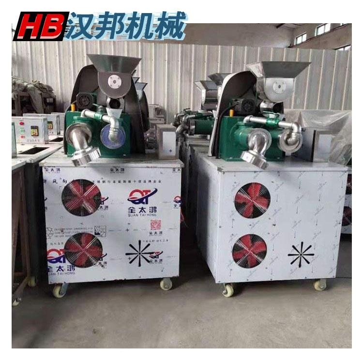 莜面 玉米面条机 朝鲜冷面机 全自动米线机 圆面条机 汉邦机械