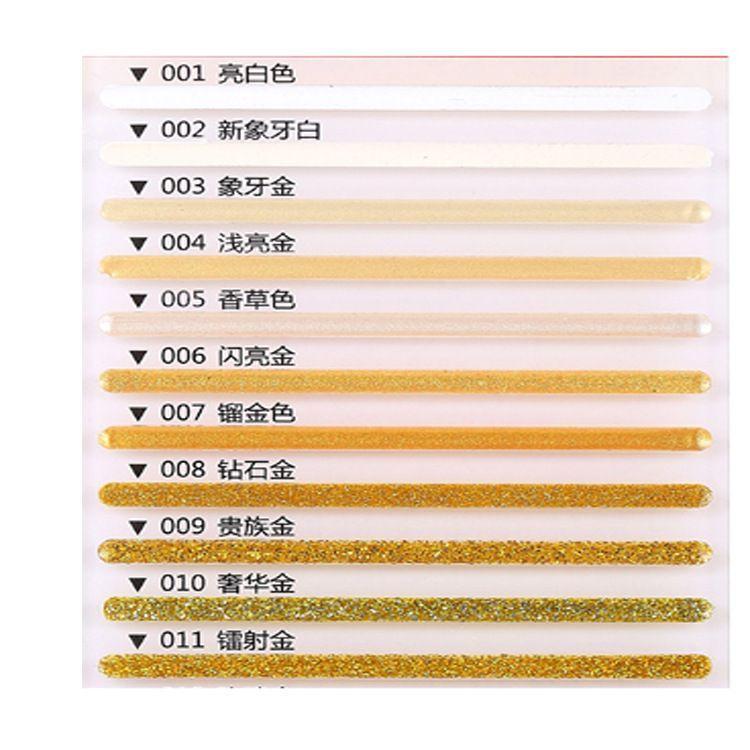 美缝剂 瓷砖美缝剂 真瓷胶美缝剂价格