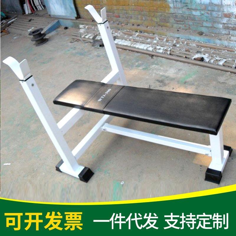 室内健身器材 可折叠卧推器家用仰卧起坐板