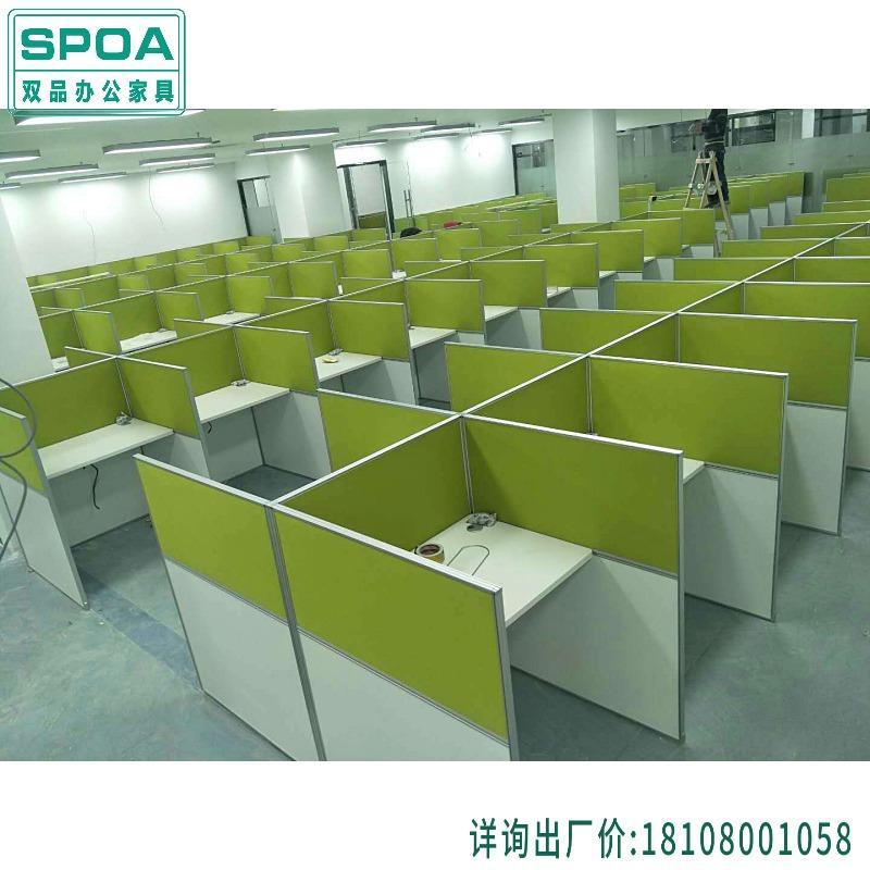 成都优质定制家具 小型考场隔断桌 多人组合电脑桌 320款屏风工作位 双品家具定制