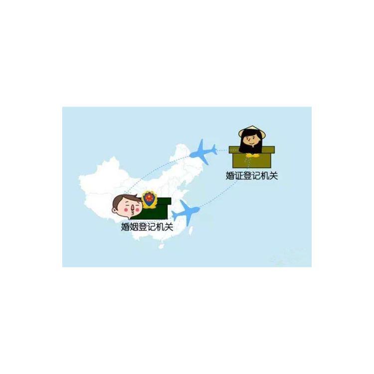 重庆涉外婚姻登记材料翻译公司-江北区观音桥资质翻译机构-博雅翻译公司