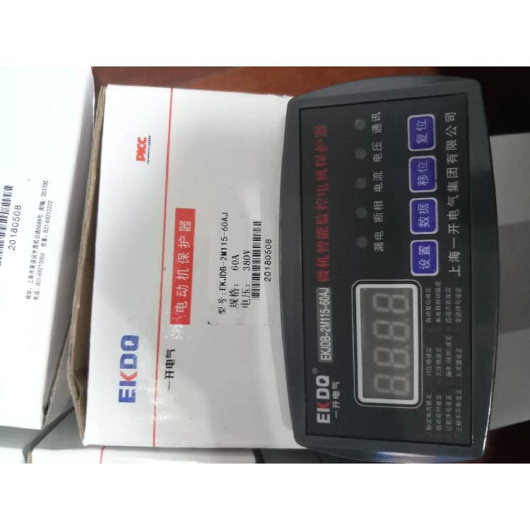 电动机保护装置WDH-31-510-5A分体式