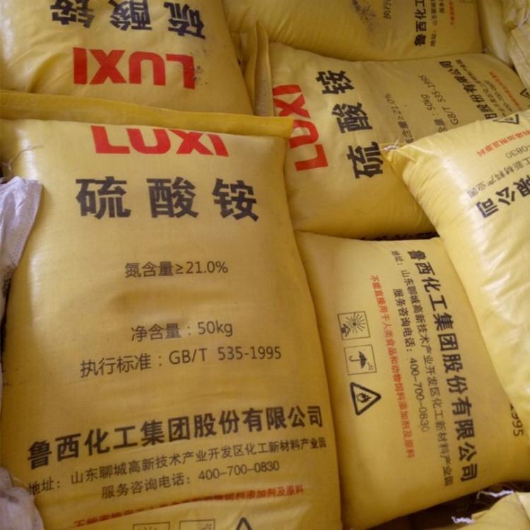 硫酸钠 颗粒硫酸钠农业肥经销商