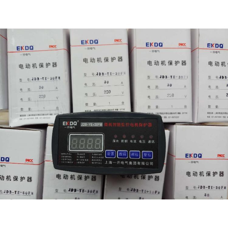电机断相监视器NZ902带RS485通讯接口