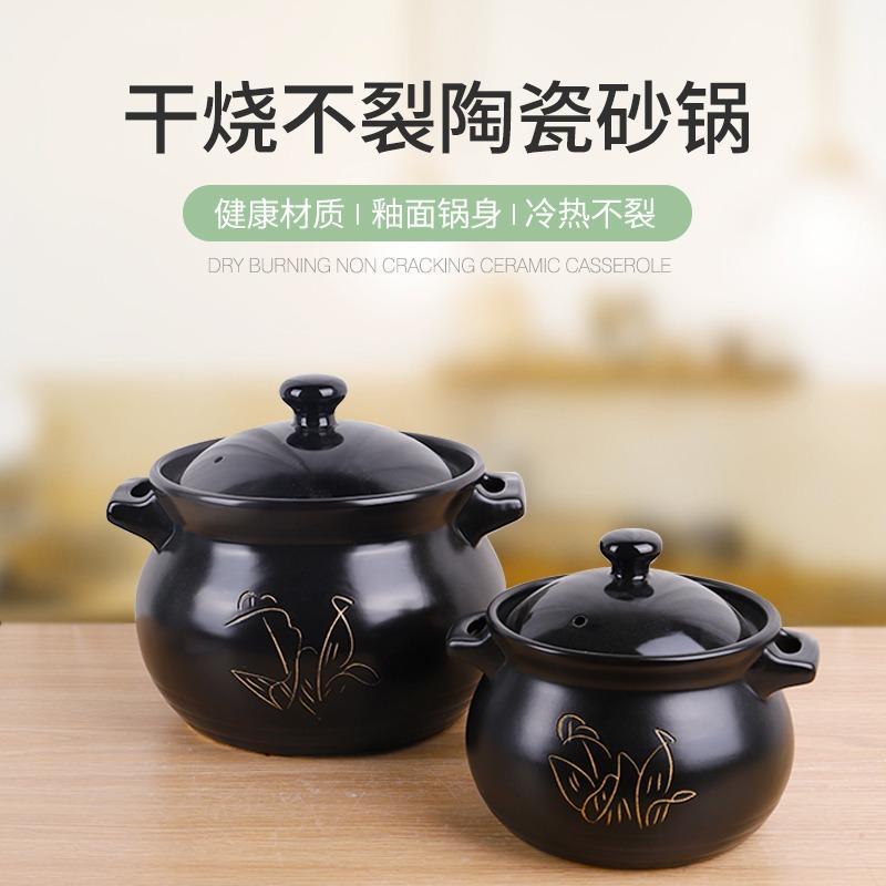 煲仔饭砂锅煤气灶专用大号炖锅煲汤锅家用汤锅燃气耐高温煮粥瓦罐