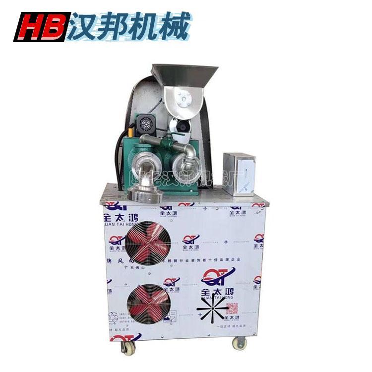 挤压成型新型面条机设备 多功能面条机 电加热 更环保
