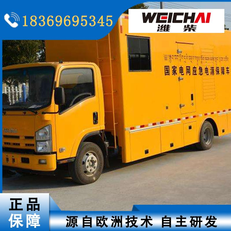 潍柴发电机 柴油机应急电源车 移动泵车 型号齐全 移动拖车式水泵
