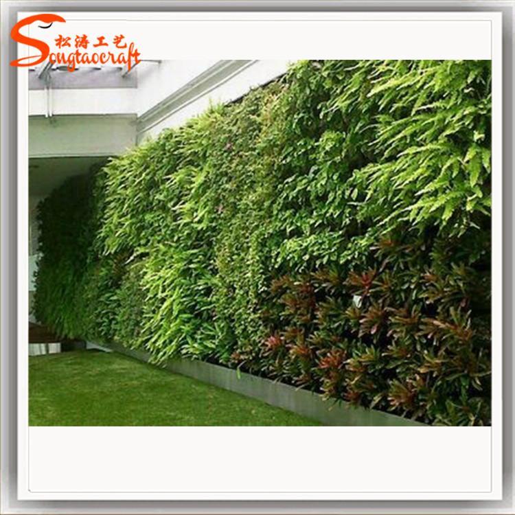 四川成都仿真植物墙工艺 立体绿化墙 室外绿植墙 垂直植物墙设计