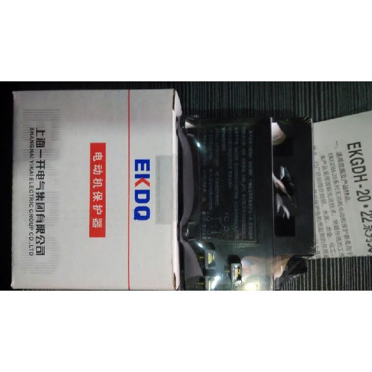 电机状态监视器NZ902-100Z带4-20mA输出