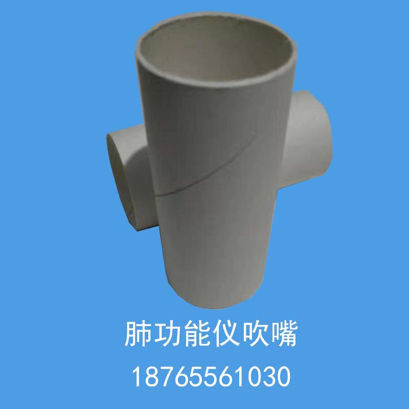 衡水齐飞厂家直销肺功能仪吹嘴 纸制管内径20-30mm