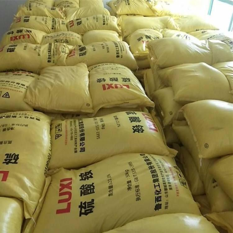 硫酸钠 颗粒硫酸钠农用肥田粉供应商