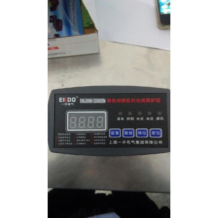 电机故障监视器NZ902-300/5F智能自动复位