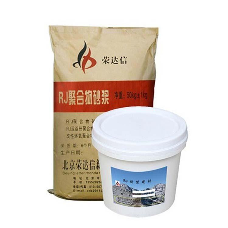 高强环氧砂浆厂家直销 高强环氧砂浆出厂价格