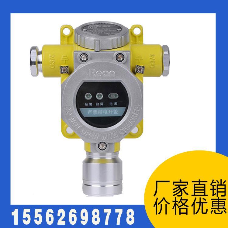 米昂电子厂家直供 壁挂式固定安装防爆工业液化气气体探测器 实时检测液化气体浓度
