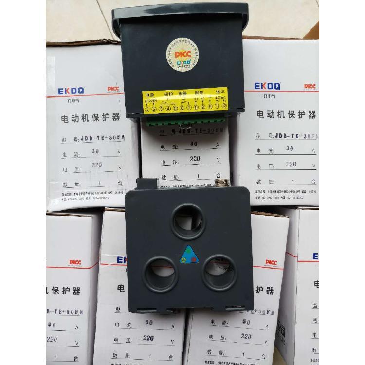 综合电动机保护器YDBT-WJ带RS485通讯接口