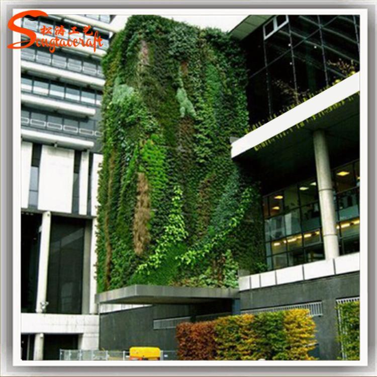 杭州仿真植物墙图片 室内绿色植物墙厂家 绿植背景墙批发
