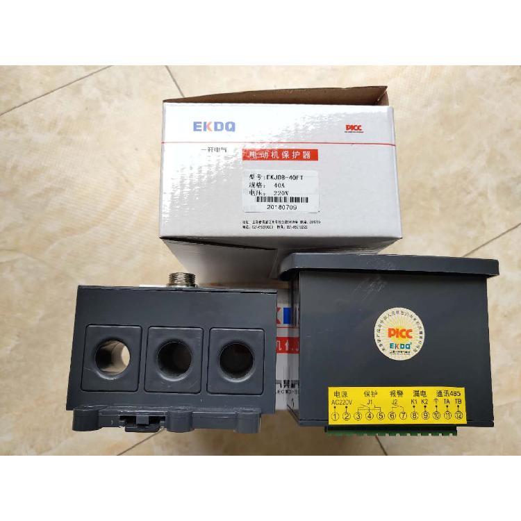 电机故障保护器WDH-31-201K-5A带USB接口