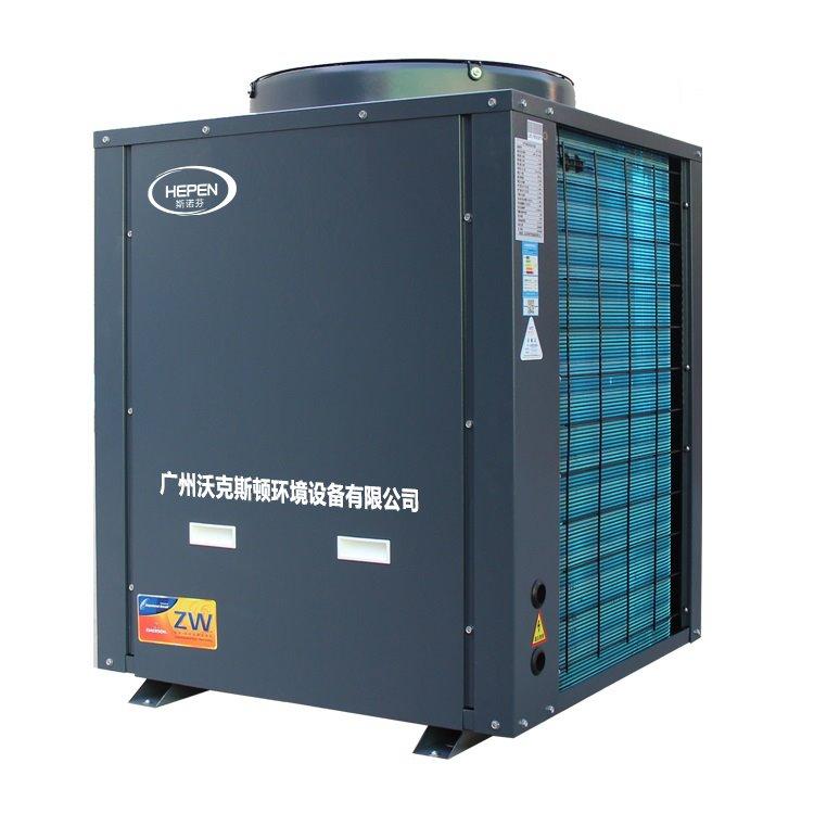 贵阳桑拿房空气能设备 定做桑拿设备空气能热泵价格