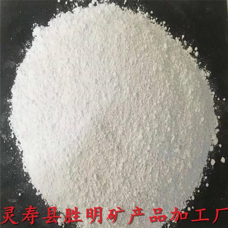 河北胜明重晶石粉厂家 涂料 橡胶用硫酸钡粉 钻井用重晶石粉