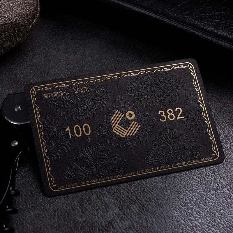 南京中卡 12年高端浮雕卡工厂-1对1创意浮雕卡片设计-免费定制样品-大师匠作只为尊藏