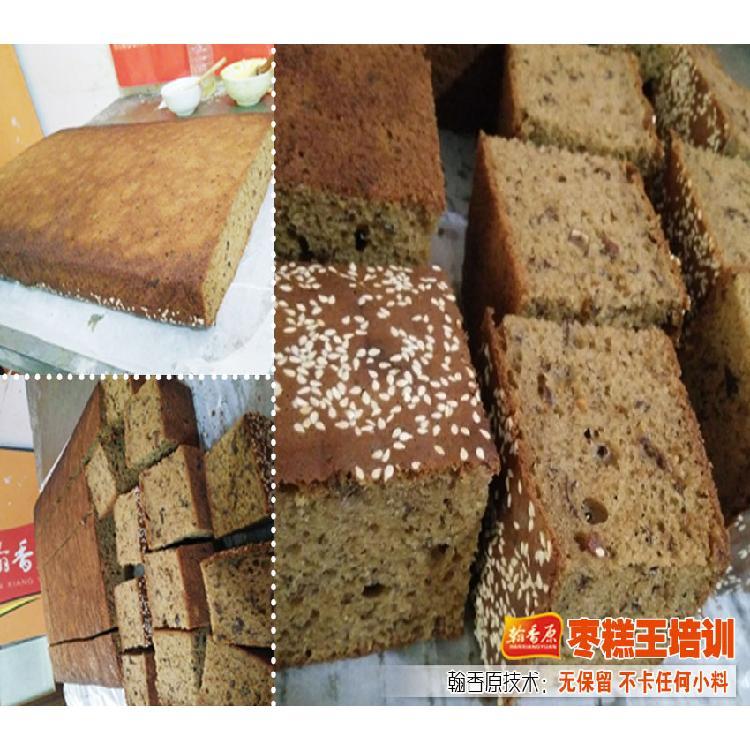 北京枣糕王加盟特色制作配比明晰