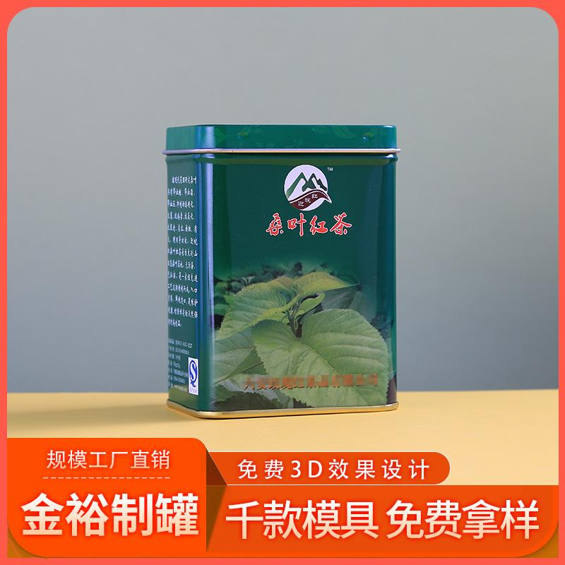 河南信阳茶叶铁罐 定制精美通用毛尖茶叶铁盒 免费拿样