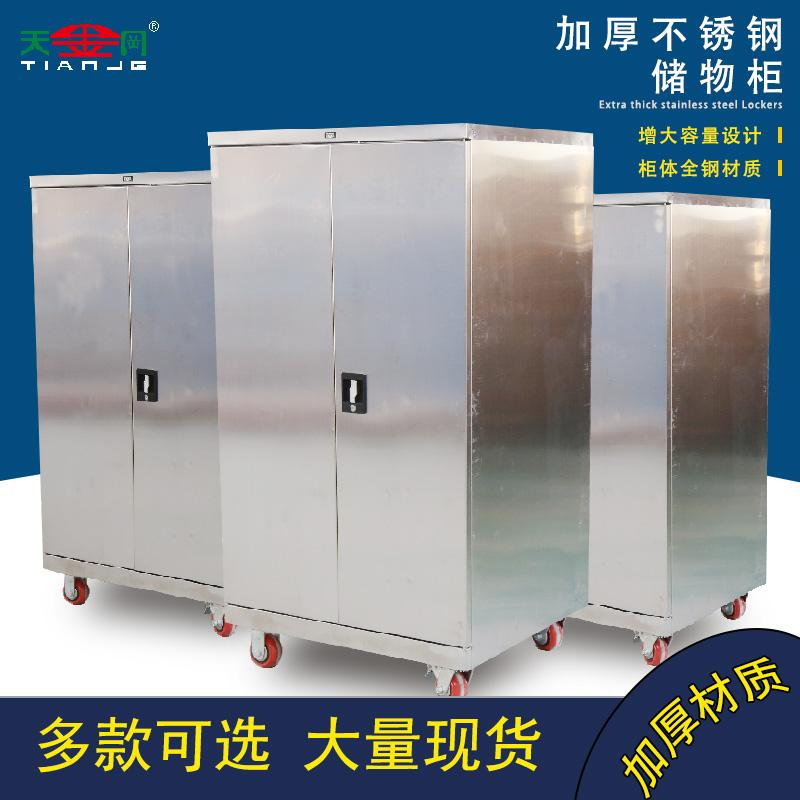 上海双开门储物柜 不锈钢工具柜 厂家直销现货