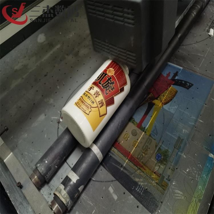 河北uv平板打印机 自贡3d酒瓶酒盒打印机 圆柱平板一体喷绘机