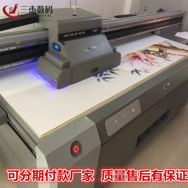 电视背景墙打印机 广告板喷绘机 背景墙3d打印机 仿uv印花机
