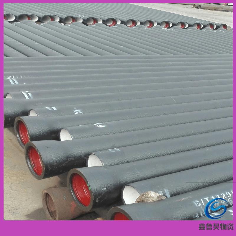 兰州球墨铸铁管 球墨铸铁管厂家 定制加工 量大优惠