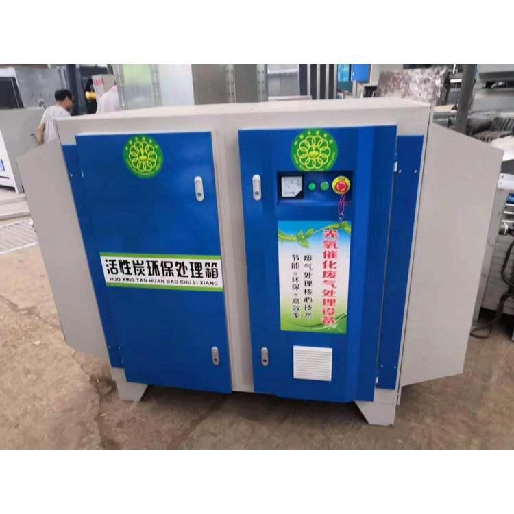 环保设备 子航环保 光氧催化处理设备大量销售