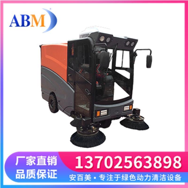 电动扫地车厂家价格-小型扫地车生产商-广东扫地车厂家定制