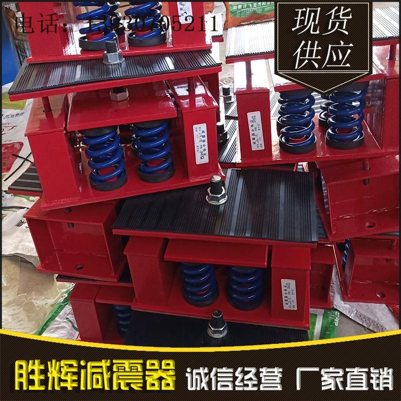 厂家直销风机减震器-弹簧减震器吊架-吊式弹簧减震器-风机盘管减震器