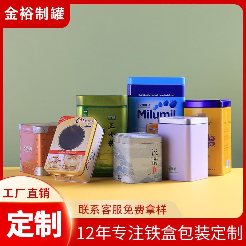 厂家直销七星茶铁罐装 天窗翻盖马口铁茶叶铁皮盒制罐厂家