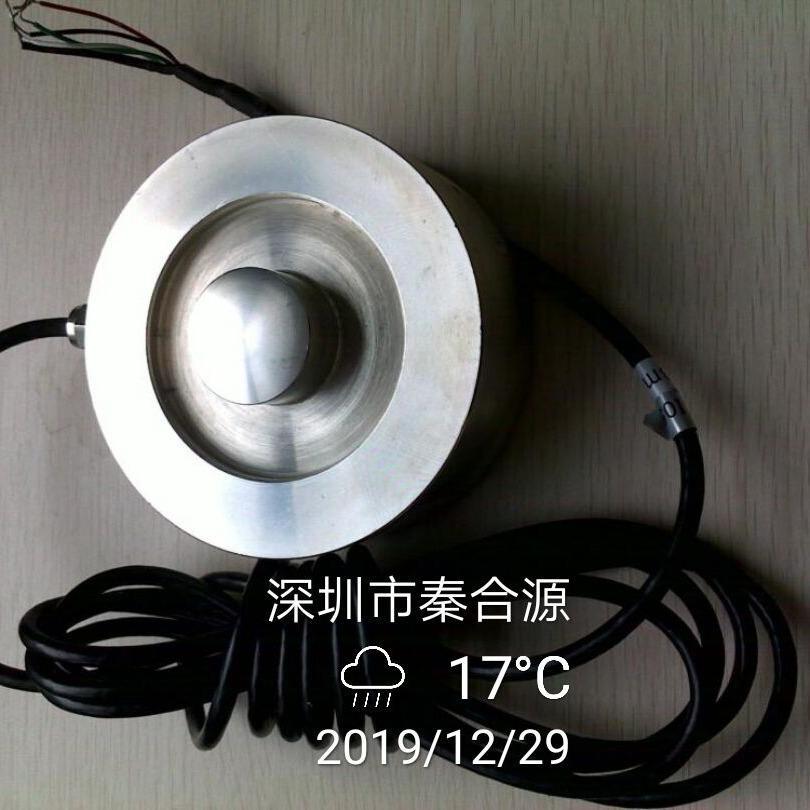 漳州0.5吨压力传感器1吨压力测量传感器