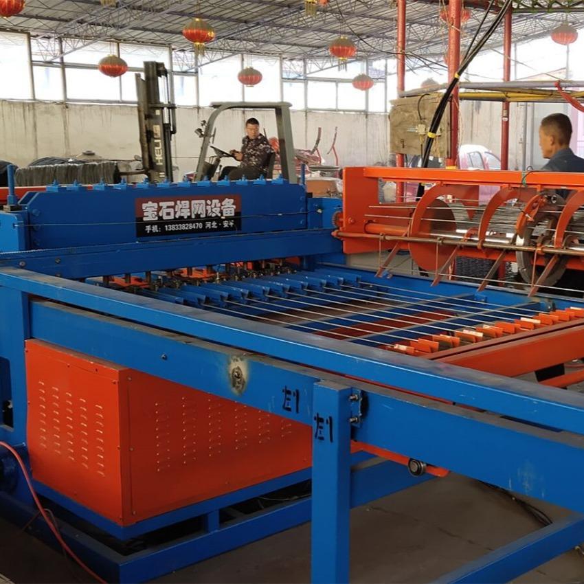 安平BS-220煤矿支护网焊网机网片机矿用钢筋网焊网机械厂家
