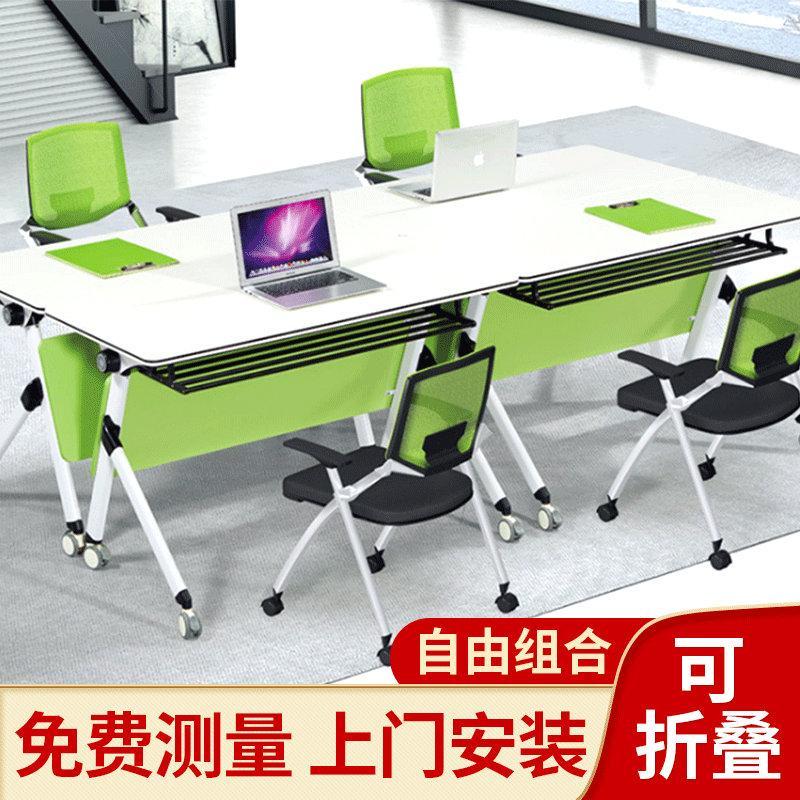 折叠培训桌长条会议桌椅组合可移动双人桌拼接学生办公课桌