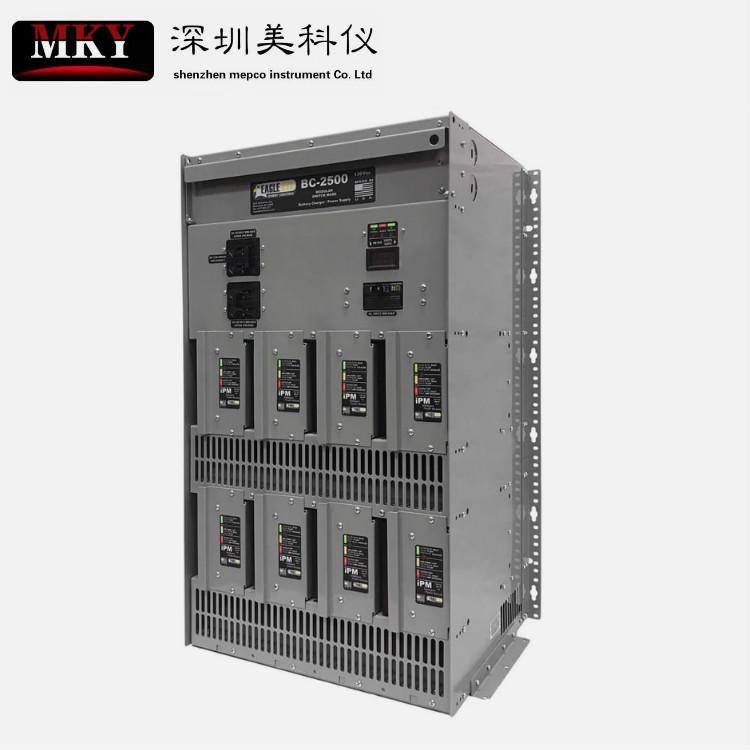 鹰眼BC-2500-24-50模块化浮动电池充电器和电源