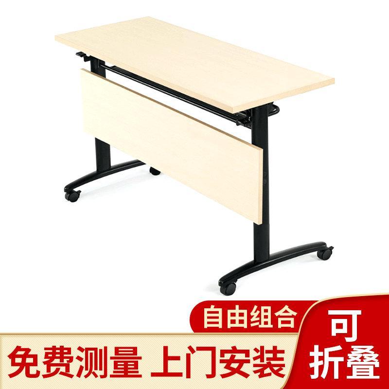 可移动办公培训桌椅组合简约现代折叠长条桌会议桌辅导班学生课桌