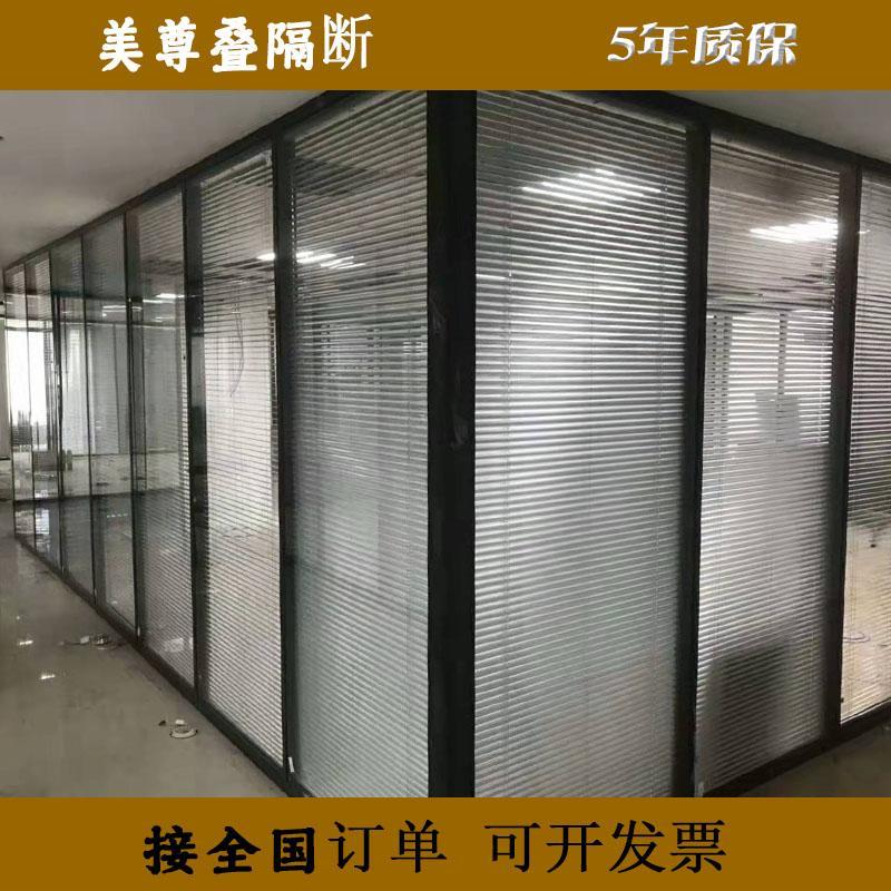 南京 黑框玻璃隔断 百叶钢化玻璃隔断 厂家直销