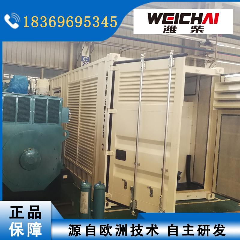 潍柴发电机 集装箱式静音电站 非标准型箱体定制 静音发电机
