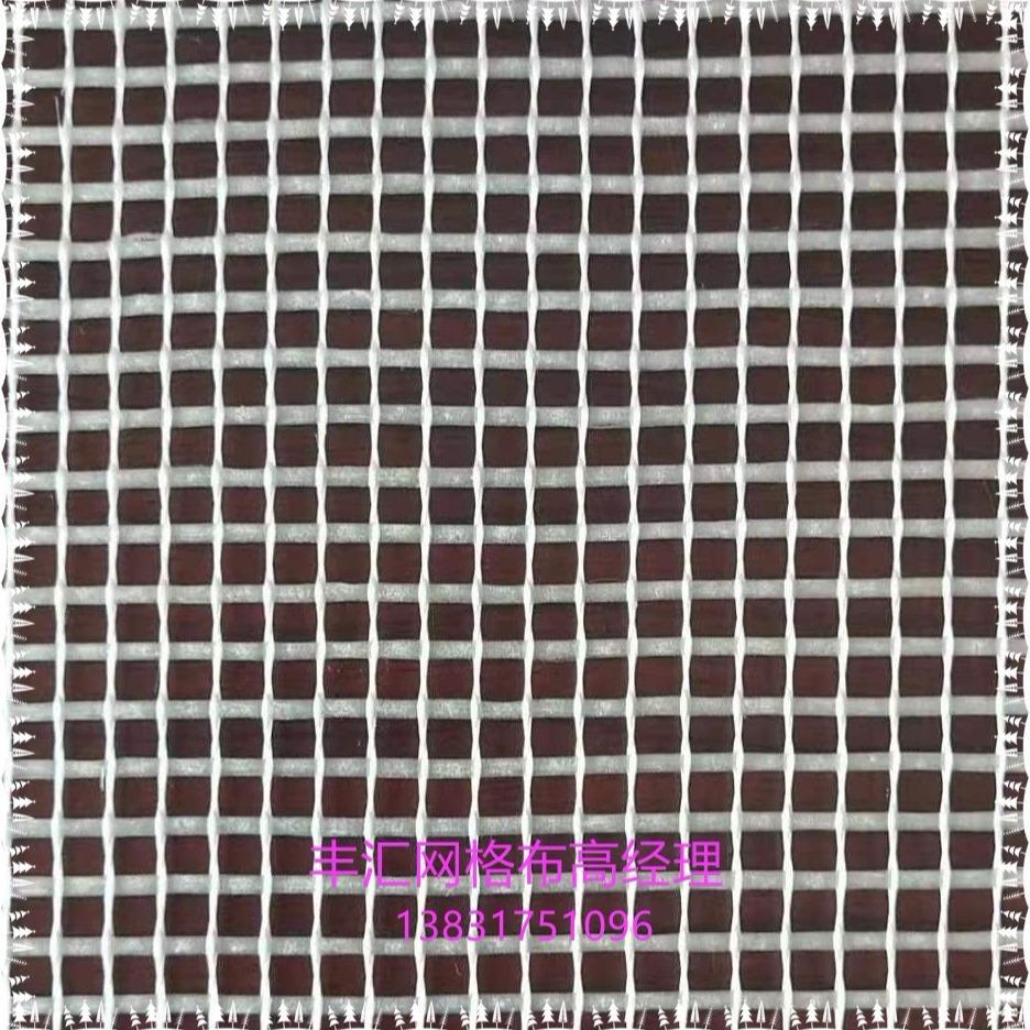 工地使用玻纤耐碱 国标 耐高温网格布 耐高温网格布