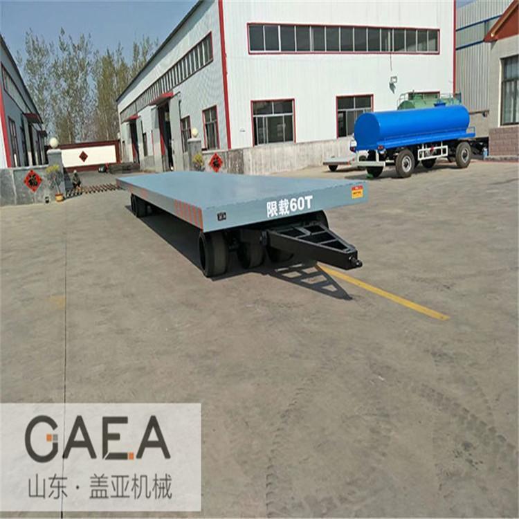 盖亚机械供应多种规格 小型平板车 牵引拖车 厂区平板运输车 支持非标定做