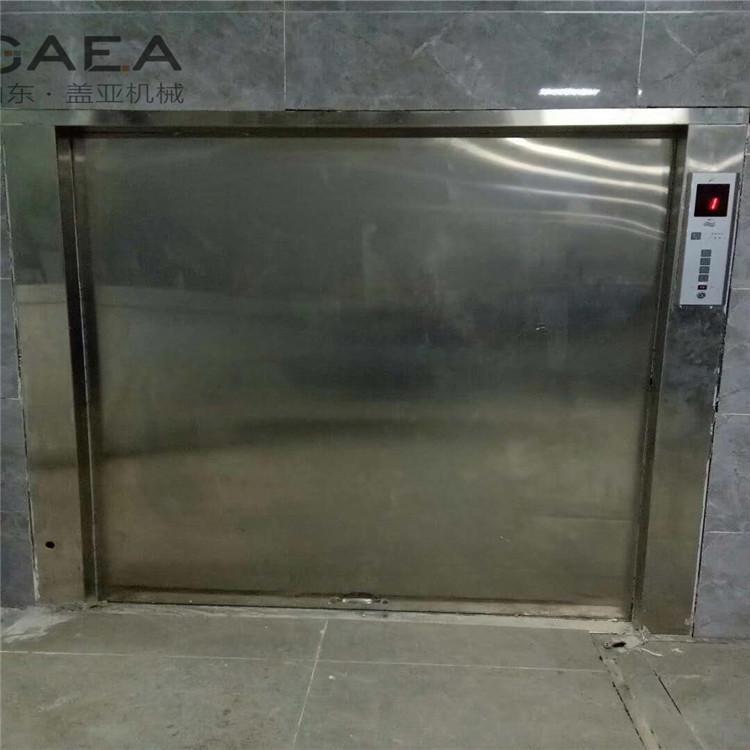 供应传菜平台 链条传菜机 上菜电梯 循环传菜机 盖亚家用升降平台支持非标