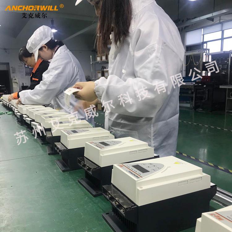 连云港90KW软启动器-艾克威尔电机软启动器